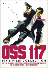 新品北米版DVD!OSS 117: Five Film Collection!<『O.S.S. 117』『バンコ・バンコ作戦』『リオの嵐』『OSS117/東京の切り札』『O.S.S. 117/殺人売ります』>