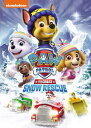 SALE OFF!新品北米版DVD!PAW Patrol: The Great Snow Rescue <パウ・パトロール>