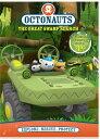 SALE OFF!新品北米版DVD!【すすめ!オクトノーツ】 Octonauts: The Great Swamp Search!