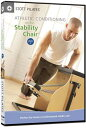【STOTT PILATES DVD】 ATHLETIC CONDITIONING ON THE STABILITY CHAIR