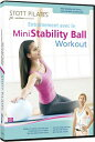 【STOTT PILATES DVD】 MINI STABILITY BALL WORKOUT