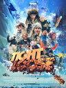 <入荷>SALE OFF!新品Blu-ray!【スキー】 TIGHT LOOSE [Blu-ray/DVD]!【2016/2017新作】<TGR>