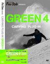 <入荷>新品DVD![スノーボード] GREEN 4 -carving plug-in-!【2016/2017新作】