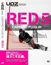 <入荷>新品DVD![スノーボード] RED 5 -carving plug-in-!【2016/2017新作】