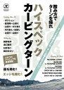 <入荷>新品DVD![スノーボード] JOINT CREW presents ハイスペックカービングターン!<POTENTIAL FILM>【2016/2017...