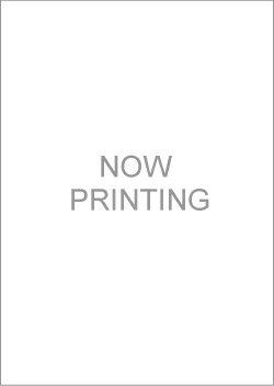 ■予約■新品DVD![スノーボード] GREEN 5 -carving plug-in-【2017/2018新作】 <second production>