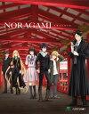 新品北米版Blu-ray!【ノラガミ ARAGOTO】 全13話!