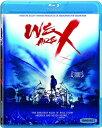 新品アメリカ版Blu-ray!【WE ARE X】<X JAPANの封印された歴史を描くハリウッドのドキュメンタリー映画><アメリカ…
