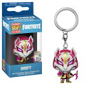 [FUNKO(ファンコ)] FUNKO POP! KEYCHAIN: Fortnite S2 - Drift <フォートナイト>
