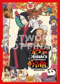 ■予約■新品北米版DVD!【鬼灯の冷徹(第2期)】全26話!