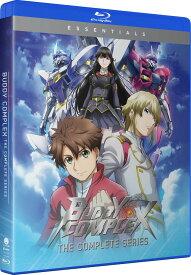 ■予約■新品北米版Blu-ray!【バディ・コンプレックス】全13話!