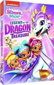 ■予約■SALE OFF!新品北米版DVD!Shimmer and Shine: Legend Of The Dragon Treasure!<ニコロデオン シマー&シャイン>