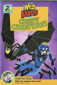 ■予約■SALE OFF!新品北米版DVD!Wild Kratts: Creepy Creatures <ワイルド・クラッツ>