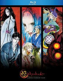 ■予約■新品北米版Blu-ray!【怪 ayakashi 四谷怪談】全11話