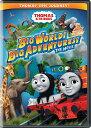 ■予約■SALE OFF!新品北米版DVD!【きかんしゃトーマス Go!Go!地球まるごとアドベンチャー】 Thomas & Friends: Big…
