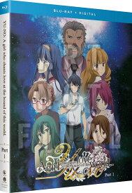 ■予約■新品北米版Blu-ray!【この世の果てで恋を唄う少女YU-NO】【1】第1話〜第13話!
