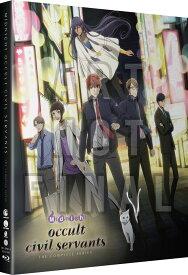 ■予約■新品北米版Blu-ray!【真夜中のオカルト公務員】全12話!