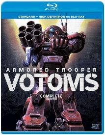 ■予約■新品北米版Blu-ray!【装甲騎兵ボトムズ アルティメットコレクション】TV版52話+OVA!