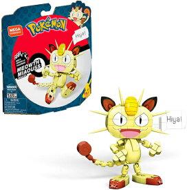 <メガコンストラックス ポケモン> MEGA Brands - Pokemon: Meowth メガブロック