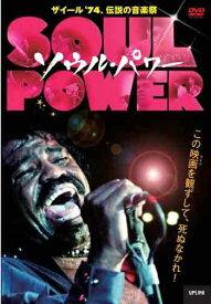 新品DVD!SOUL POWER(ソウル・パワー)!