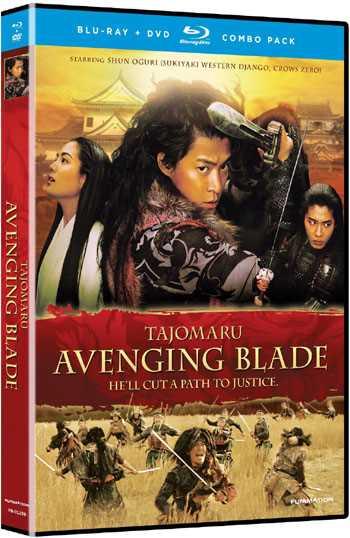 新品北米版Blu-ray!【TAJOMARU】Tajomaru: Avenging Blade (Blu-ray/DVD Combo)!
