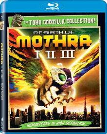 新品北米版Blu-ray!『モスラ』『モスラ2 海底の大決戦』『モスラ3 キングギドラ来襲』(3作品セット)