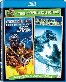 新品北米版Blu-ray!『ゴジラ・モスラ・キングギドラ 大怪獣総攻撃』『ゴジラ×メカゴジラ』(2作品セット)