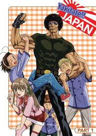 新品北米版DVD!【焼きたて!!ジャぱん】【1】第1話〜第27話