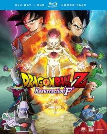 新品北米版Blu-ray!【ドラゴンボールZ 復活の「F」】