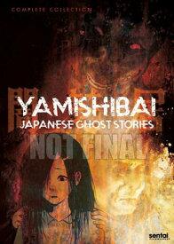 新品北米版DVD!【闇芝居】 全26話!
