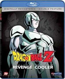 新品北米版Blu-ray!【ドラゴンボールZ 劇場版】とびっきりの最強対最強 / 激突!!100億パワーの戦士たち