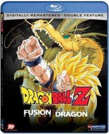■新品北米版Blu-ray!【ドラゴンボールZ 劇場版】復活のフュージョン!!悟空とベジータ / 龍拳爆発!!悟空がやらねば誰がやる