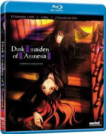 新品北米版Blu-ray!【黄昏乙女×アムネジア】 全13話+サウンドトラックCD 2枚