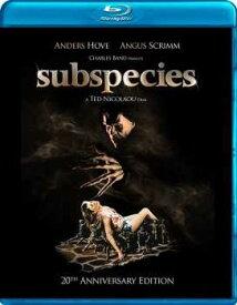 新品北米版Blu-ray!【サブスピーシーズ】 Subspecies (20th Anniversary Edition) [Blu-ray]!