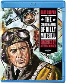 新品北米版Blu-ray!【軍法会議】 The Court-Martial of Billy Mitchell [Blu-ray]!