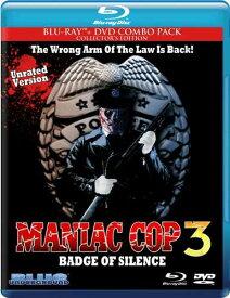 新品北米版Blu-ray!【マニアックコップ3/復讐の炎】 Maniac Cop 3 Badge of Silence: Collector's Edition [Blu-ray/DVD Combo]!