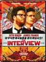 新品北米版DVD!【ザ・インタビュー】 The Interview!<セス・ローゲン、ジェームズ・フランコ>