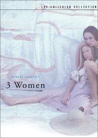 新品北米版DVD!【三人の女】3 Women (The Criterion Collection)!
