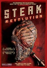 新品北米版DVD!【ステーキ・レボリューション】Steak (R)evolution!