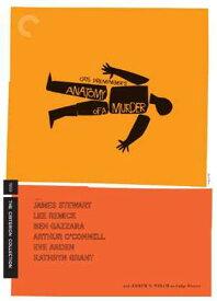 新品北米版DVD!【或る殺人】 Anatomy of a Murder (Criterion Collection) !