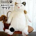 モンマルトルの素敵な仲間たちマリアカドリー(Cuddly)  Cuddly カドリー 猫ぬいぐるみ  猫グッズ 猫雑貨 ぬいぐるみ猫 ぬいぐるみ…