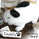 モンマルトルの素敵な仲間たちマリア りらっくすカドリー(Cuddly)  Cuddly カドリー 猫ぬいぐるみ 猫グッズ 猫雑貨 猫 ねこ ぬいぐ…