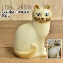 リサラーソン(Lisa Larson) Cat Mans medium (White)キャットマンズ ミディアム ホワイト  猫グッズ 猫雑貨 猫 ねこ 置物  【05P…