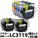 LC3119-4PK 4色セット+ブラック2個 顔料大容量タイプブラザー互換インクカートリッジ(LC3119 LC3117 LC3117-4PK LC3119BK LC3119C LC3…