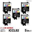 ICCL82(顔料3色カラー)エプソン互換インクカートリッジ5個セット対応機種 PX-S05B PX-S05W PX-S06B PX-S06W IC82