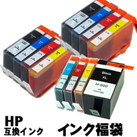 HP互換インク福袋!!お好きな型番が選べる 超お買い得なインク福袋 HP178XL