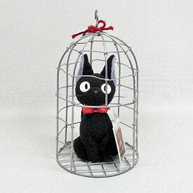 黒猫のジジ カゴ入り ぬいぐるみ |スタジオジブリ 猫 ぬいぐるみ 猫|黒猫 ぬいぐるみ|ねこ ぬいぐるみ|魔女の宅急便|