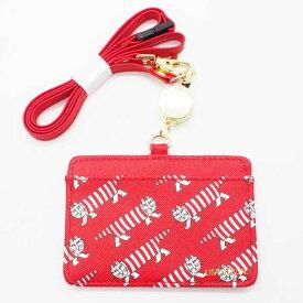 リサラーソン(Lisa Larson)リール付きパスケース(マイキークラシック) リサラーソン 猫グッズ 猫雑貨 猫 ねこ ポーチ バッグ
