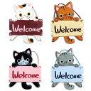 ボード持ち猫Welcomeボードやまねこ(やまねみえこ)猫のウェルカムボード|やまねこ 手作り猫グッズ| 猫グッズ 猫雑…