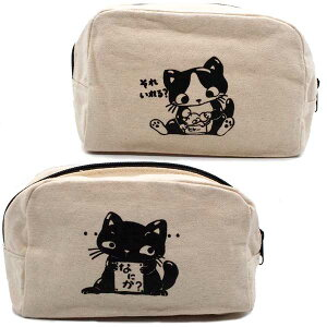 やまねこ(やまねみえこ) キャンパススクエアポーチ 猫 ポーチ 猫グッズ 猫雑貨